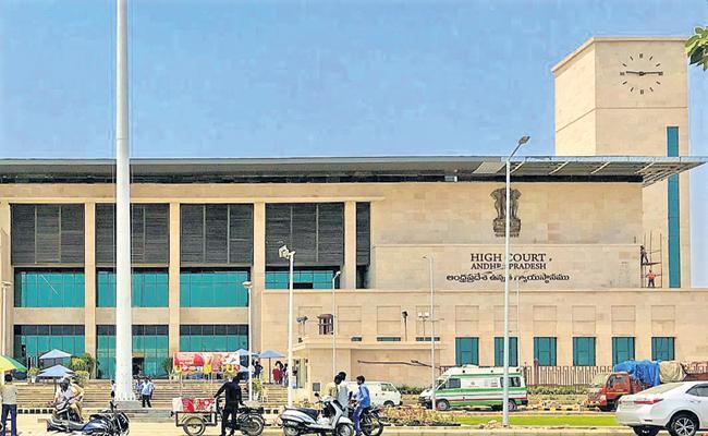 Petition of retired IG Sundar Kumar Das in AP High Court - Sakshi