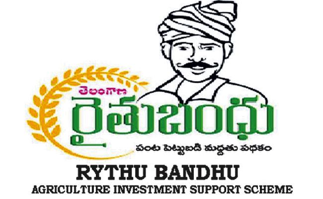 Rythu Bandhu Application Extended To 13th June - Sakshi