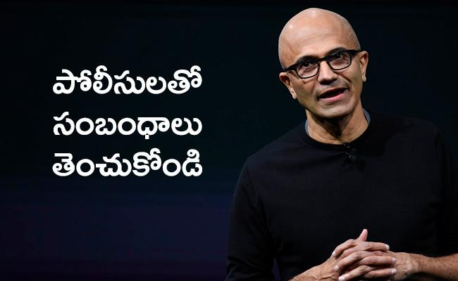 George : 200 Microsoft employees urge Nadella to cancel contracts with police - Sakshi