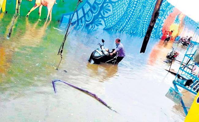 Expanding Southwest Monsoon in AP - Sakshi