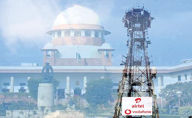 Supreme Court Slams Government For Misuse Of Telecom Verdict - Sakshi