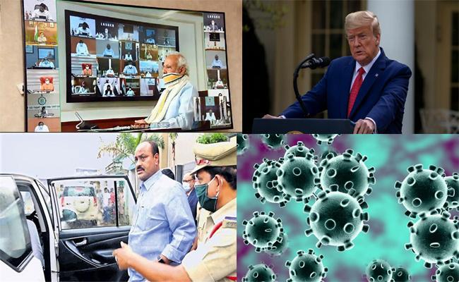 Major Events On 13th June 2020 - Sakshi