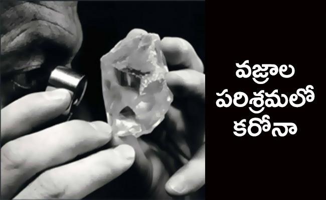 After 23 workers Tested Corona Diamond Units Shutdown In Surat - Sakshi