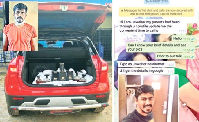 Vizag Man Arrested In Women Trapping Case - Sakshi