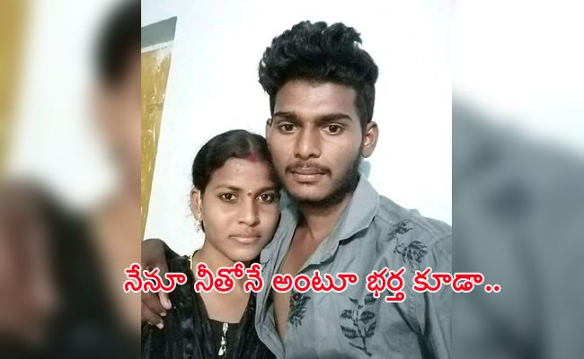 Love Marriage Couple Commits Suicide in Krishna - Sakshi