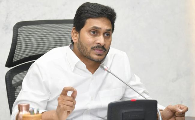 CM Jagan Hold Review Meeting On ROFR Pass Books - Sakshi