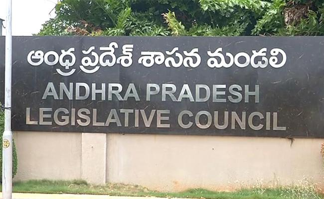 High Level Review Conference On AP Assembly Management And Security - Sakshi
