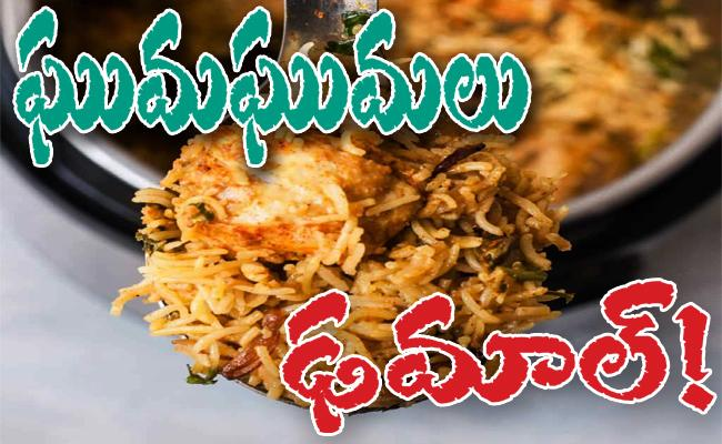 Basmati Rice Business Down in Lockdown time Hyderabad - Sakshi