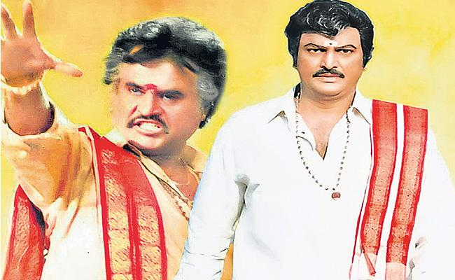 Sakshi Interview with Mohan Babu About Pedarayudu Completing 25 Years