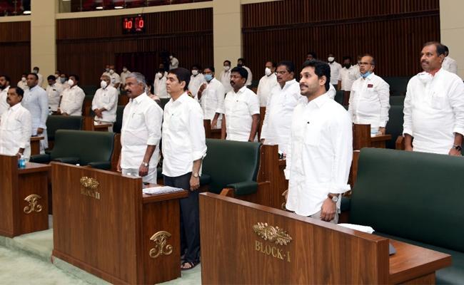 AP Assembly Budget Session 2020 Telugu LIVE Updates - Sakshi
