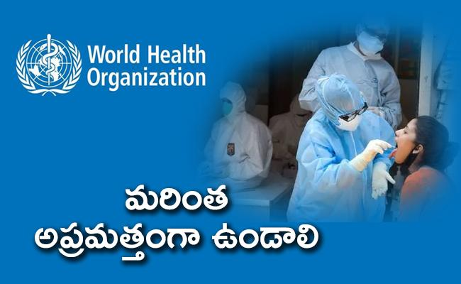WHO Warning as 100,000 Coronavirus Cases Logged Daily for 2 Weeks - Sakshi
