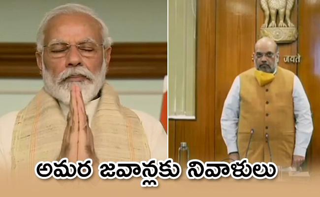 Narendra Modi And Amit Shah Tribute To The Soldiers Who Lost Their Lives In Galwan Valley Clash - Sakshi