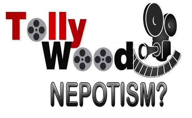 Prakash Raj has said that nepotism is very much a reality in the film industry - Sakshi