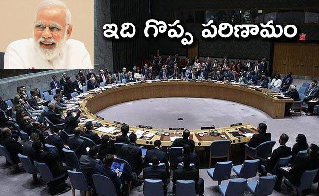 PM Modi Tweet On India Elected Unopposed To UN Security Council - Sakshi