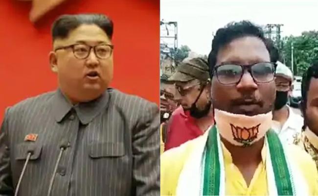 Angry With China BJP Workers Burn Kim Jong Effigy - Sakshi
