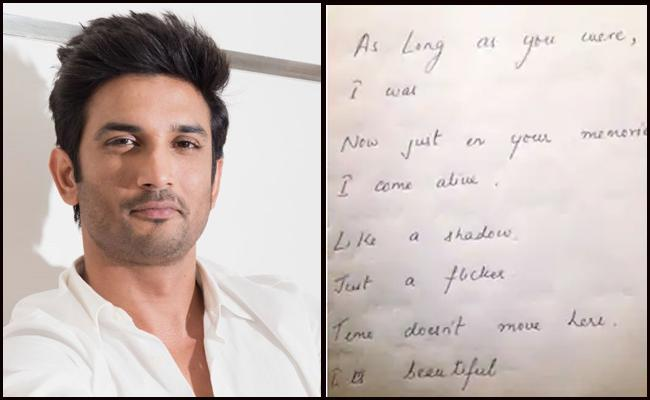 Sushant Singh Rajput Emotional Handwritten Letter for Mother - Sakshi
