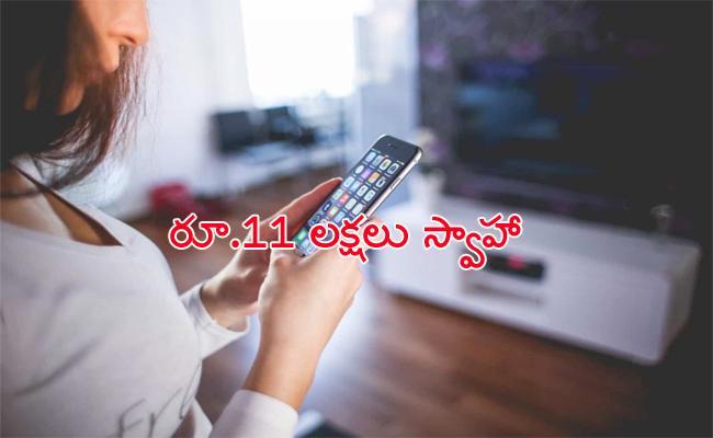 Dating Friend Cheat Boyfriend With Yono App in Hyderabad - Sakshi