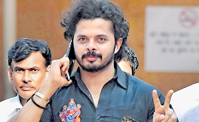Sreesanth Will be Considered For Selection in Kerala Ranji Team - Sakshi