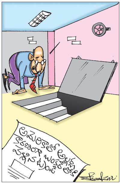 Sakshi Cartoon 02-06-2020