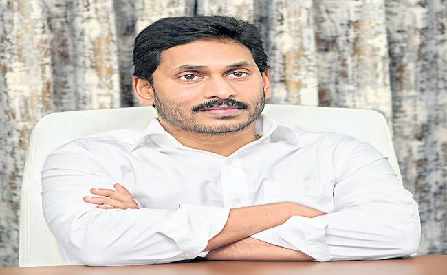 CM YS Jagan high level review on crop planning and e-cropping - Sakshi