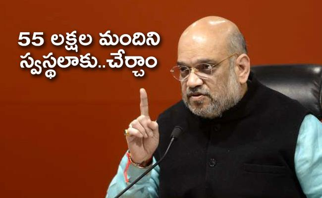 Some workers Lost Patience And Started walking, Amit Shah - Sakshi