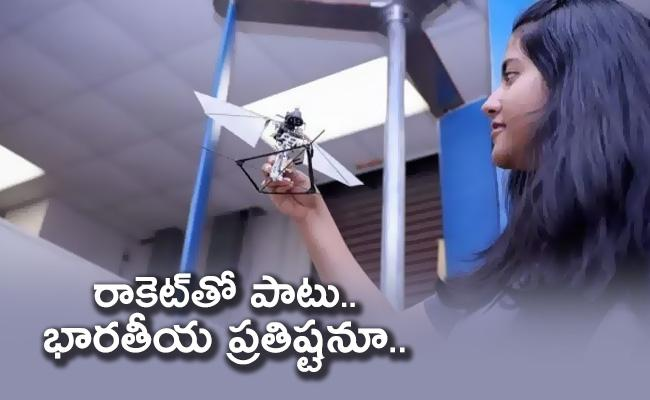 Kanika Gakhar Special Story on Spacex Rocket Launch - Sakshi