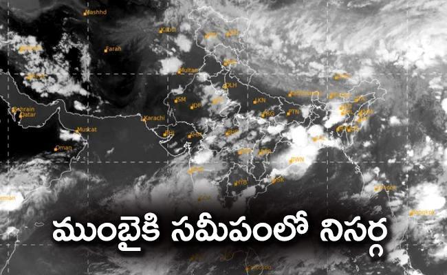 Cyclone Nisarga: Mumbai On Red Alert - Sakshi