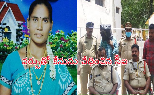 YSR Kadapa Police Reveals Women Assassinated Case - Sakshi