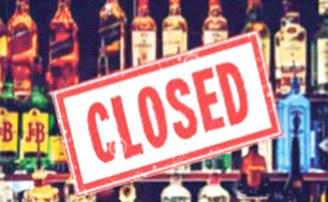 YS Jaganmohan Reddy Government Success in Ban Alcohol - Sakshi