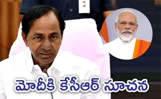 CM KCR Says For Short And Long Term Strategies Of Counter To China  - Sakshi