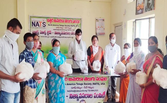 NATS helps sanitation workers in Yadadri - Sakshi