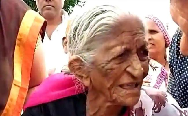 90 Years Old Woman Reunited With Her Family After 43 Years - Sakshi