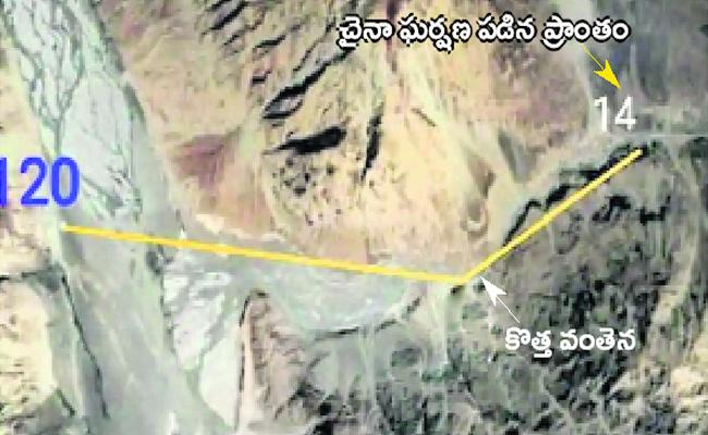 Indian Army successfully built the bridge over the Galvan River - Sakshi