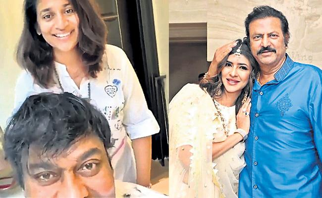 Tollywood Stars Celabrates Fathers day 2020 - Sakshi