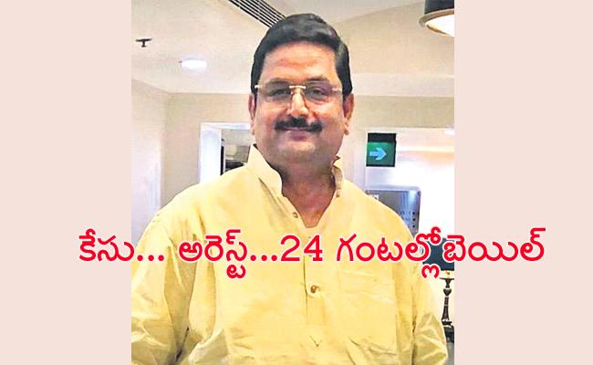 Conflicts in Hyderabad Police And Center Officials in Atul Sharma Case - Sakshi