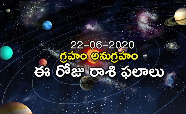 Daily Horoscope in Telugu (22-06-2020) - Sakshi