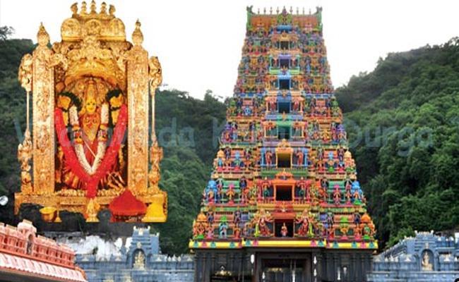 Ashada Saare Program Started In Durga Temple - Sakshi