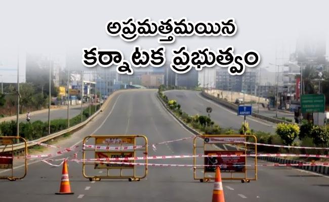 Covid cluster areas to be sealed in Karnataka - Sakshi