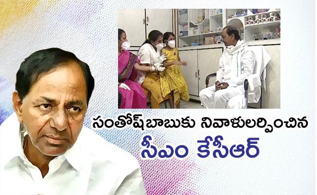 CM KCR Meets Colonel Santhosh Babu Family - Sakshi