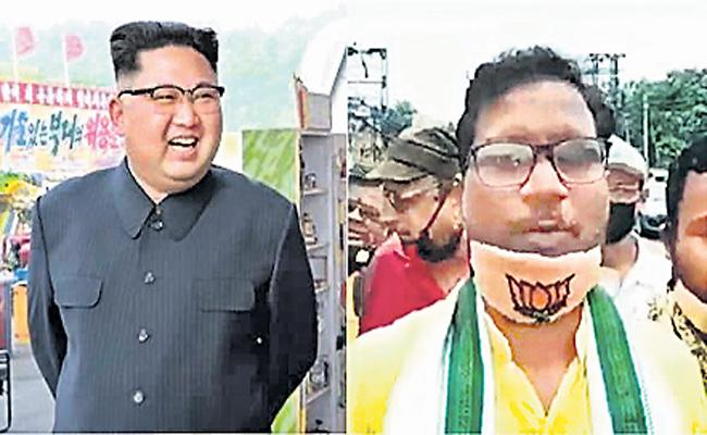 BJP Activists Confused China And North Korea President - Sakshi