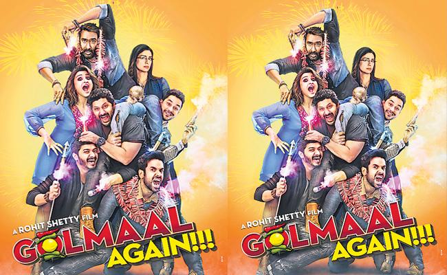 Golmaal Again to Re-Release in New Zealand Theatres - Sakshi
