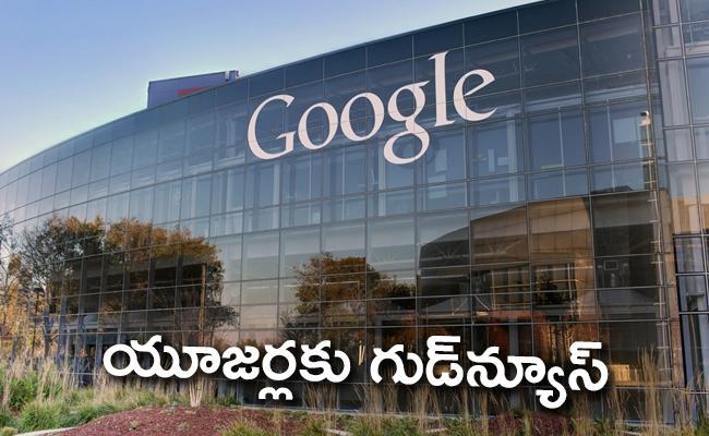 Google Introduced Automatic Delete Option  - Sakshi