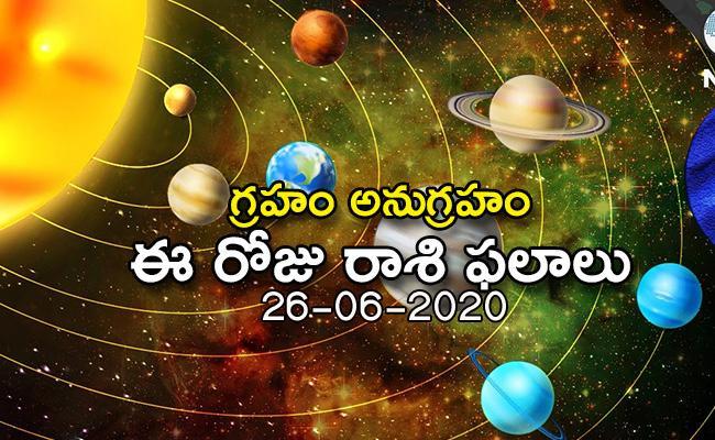 Daily Horoscope in Telugu (26-06-2020) - Sakshi