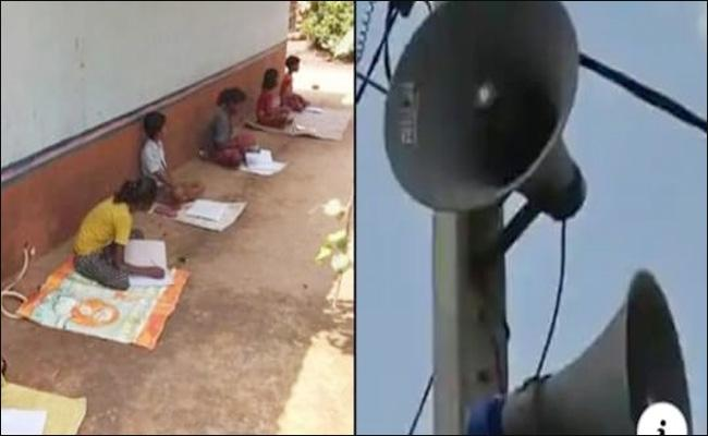 Loudspeakers Around School In Jharkhand, Kids Can Learn Without Internet - Sakshi