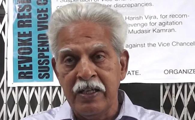 Mumbai Court Rejected Varavara Rao Bail Petition - Sakshi