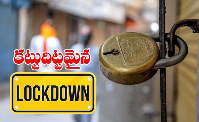 Coronavirus: Full Lockdown In Karnataka On Sundays From July 5 - Sakshi