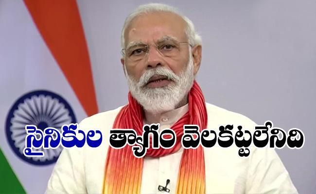 Pm Responds On India China Face Off - Sakshi