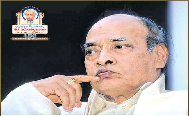 PV Narasimha Rao 100 Years Birthday Special Story In Sakshi