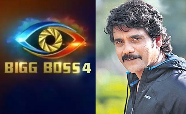 Ngarjuna To Host Bigg Boss Telugu Season 4 - Sakshi