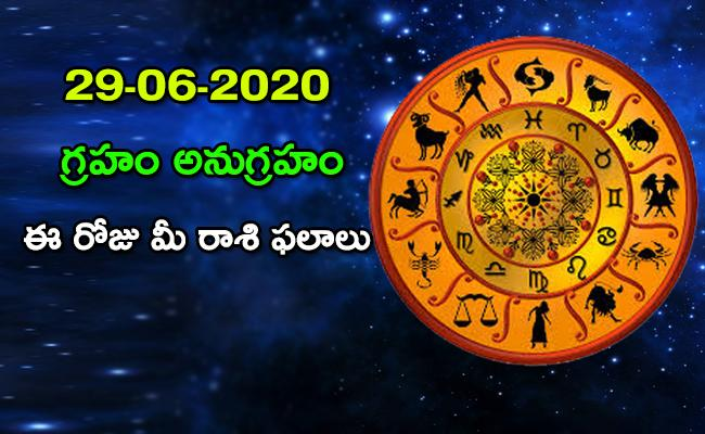 Daily Horoscope Telugu 29-06-2020 - Sakshi